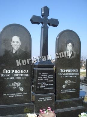Памятник ELIT_823