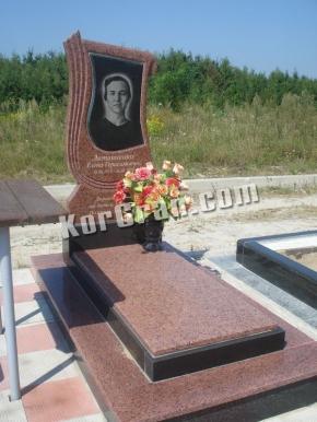 Памятник ELIT_841