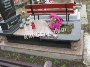 Надгробие N_32