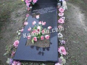 Надгробие N_12