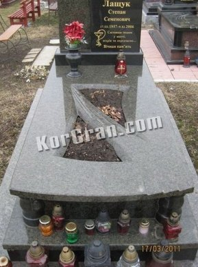 Надгробие N_53