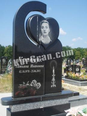 Памятник_102