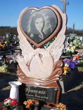 Памятник_110