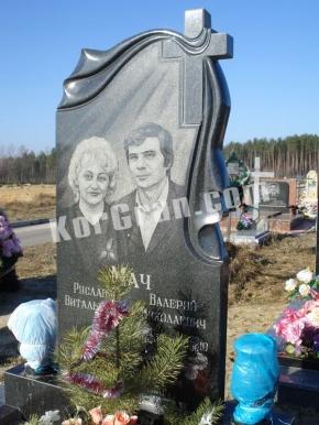 Памятник_115