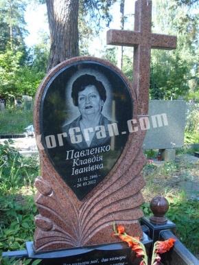 Памятник_116