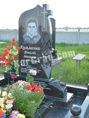 Памятник_118