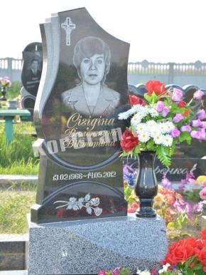Памятник_119