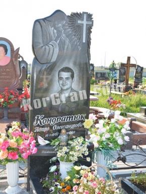 Памятник_123