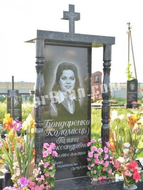 Памятник_126