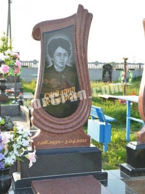 Памятник_130