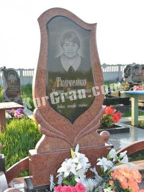Памятник_131
