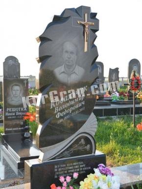 Памятник_132