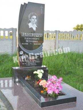 Памятник_137