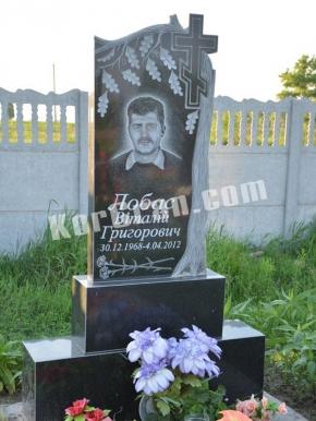 Памятник_139