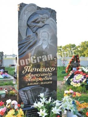 Памятник_140