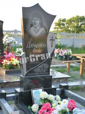Памятник_141