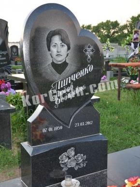 Памятник_144