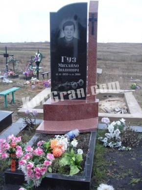 Памятник_146