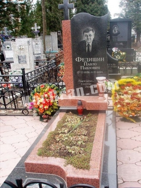 Памятник_153