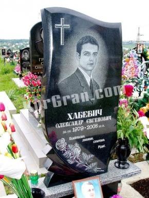 Памятник_171