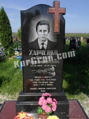 Памятник_172