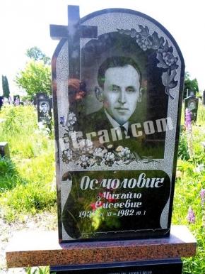 Памятник_174