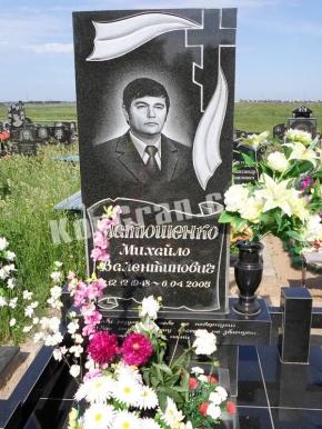 Памятник_179