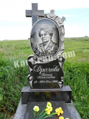 Памятник_182