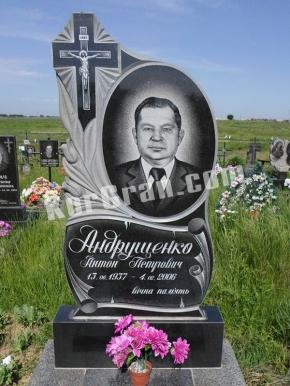 Памятник_183