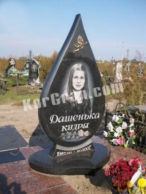 Памятник_184