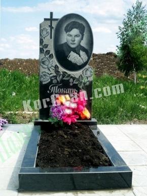 Памятник_191