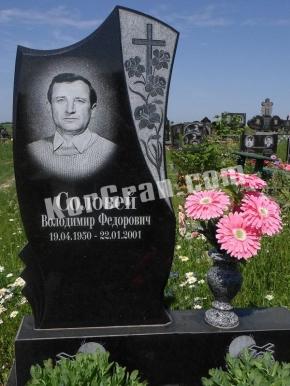 Памятник_193
