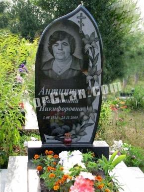 Памятник_194