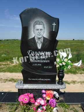 Памятник_197