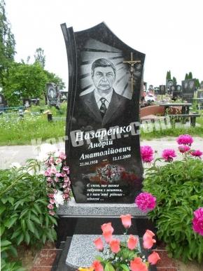 Памятник_199