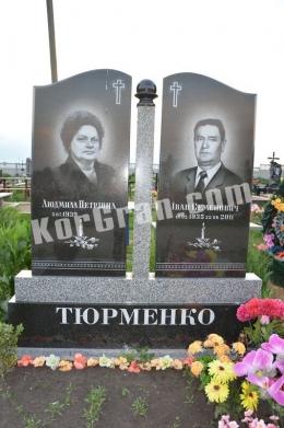 Памятник_405