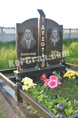 Памятник_410