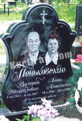 Памятник_417