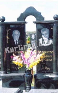 Памятник_419