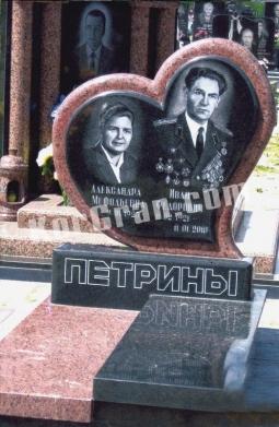 Памятник_421