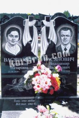 Памятник_422
