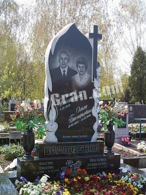 Памятник_426