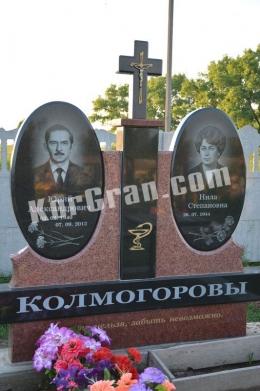 Памятник_428
