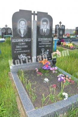 Памятник_432