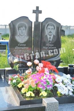 Памятник_441