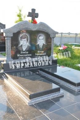 Памятник_446