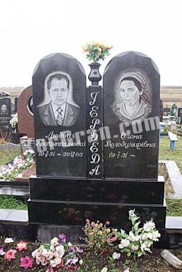 Памятник_452