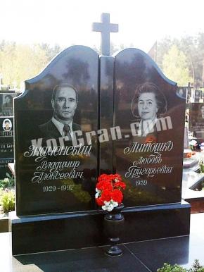 Памятник_456