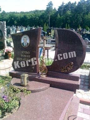 Памятник_460