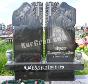 Памятник_467